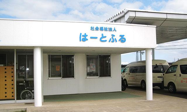 hibari-image