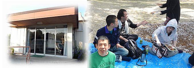sekiyado-image
